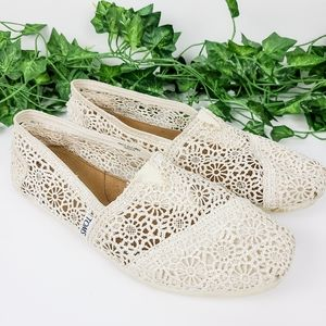 Lacy Flat Toms
